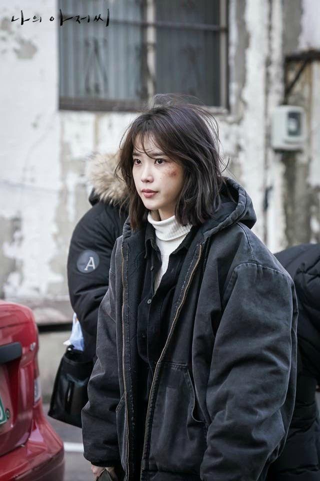 Behind The Drama My Mister My Ajusshi Drama Milk Foreign Celebrities Iu Fashion Fashion