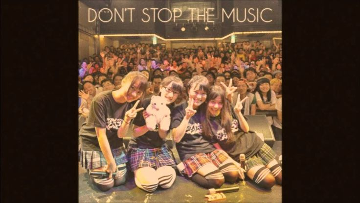 【MASH UP】Don't Stop The Music feat.森高千里(tofubeats)×We did it(ライムベリー)