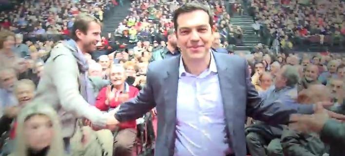«Το μέλλον έχει όνομα»: Αυτό είναι το πρώτο προεκλογικό σποτ του ΣΥΡΙΖΑ [βίντεο] | iefimerida.gr