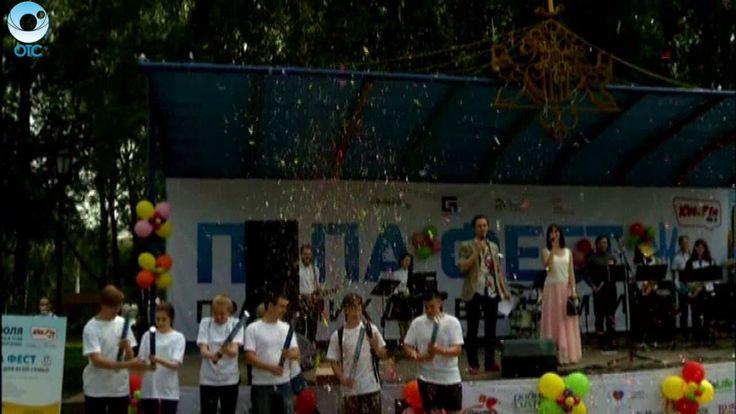 """В Новосибирске впервые прошёл интерактивный фестиваль """"Папа Фест"""""""