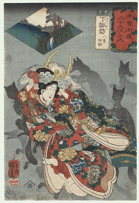 Shimo no Suwa: Princess Yaegaki, 1852 by Kuniyoshi (1797-1861)