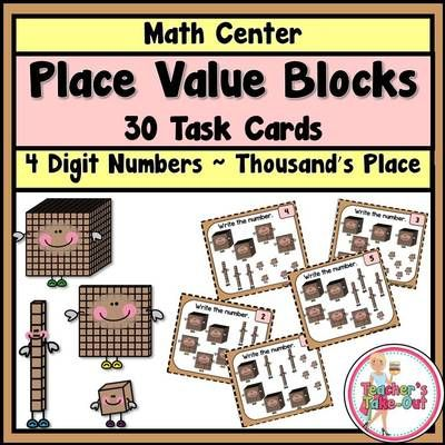 Place Value Blocks to the Thousands Place- Task Cards from Teachers Take Out on TeachersNotebook.com -  (9 pages)  - 30 Place Value Task Cards to help students convert place value blocks into 4-digit numbers using standard form (Thousand's Place)