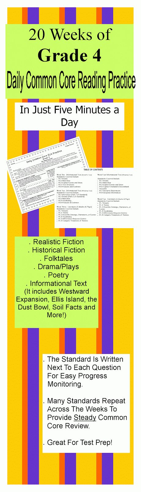 ~20 Weeks of Common Core Reading Practice~ It includes a reading passage for each day of the school week.  Realistic fiction, historical fiction, informational text, poetry, plays, and folktales are included.  Nearly all of the Common Core Literature and Informational Text Standards are included.  Standards repeat across the weeks to provide steady Common Core review.  $