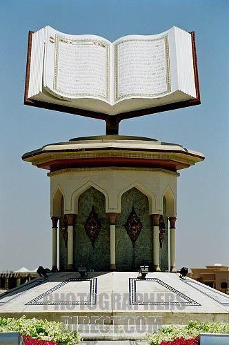Quran Monument , Sharjah , UAE stock photo   Sharjah ...