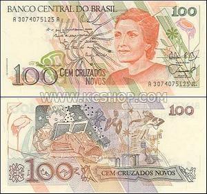 Brazil 1989 100 Cruzados Novas Unc - Brazilian Currency