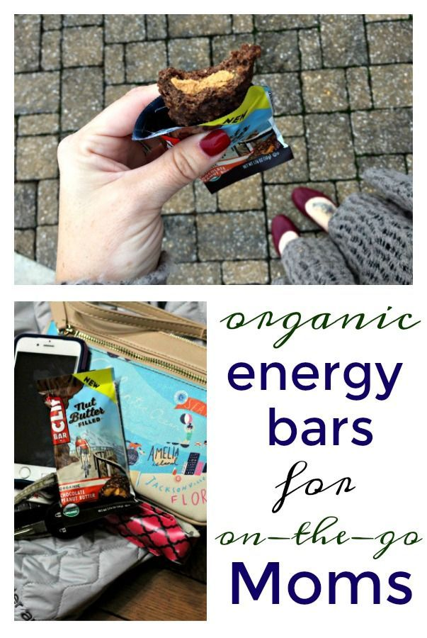 As a Mom, all the running & chasing kids can take a toll, which is why I was happy to discover these new organic energy bars from Clif Bar. #ad #FeedYourAdventure