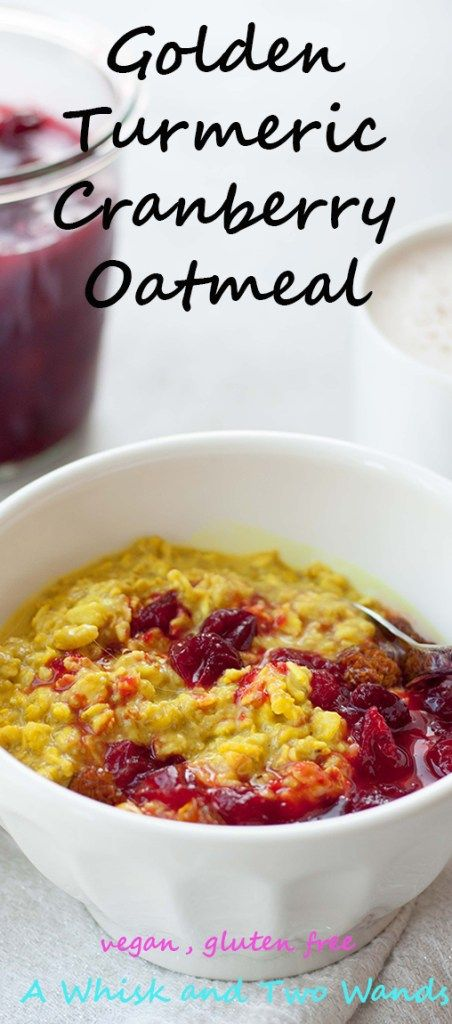 Comforting and cozy Golden Turmeric Cranberry Oatmeal is a healthy breakfast that not only tastes good but will make you feel good. Gluten free and vegan friendly with a protein option. Quick and easy it can be enjoyed hot or cold.