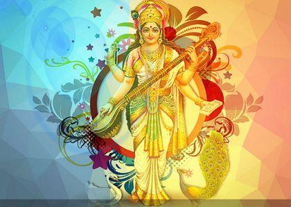 Maha Saraswati Mantras - Om Aim Hrim Kleem Maha Saraswati Devaya Namaha