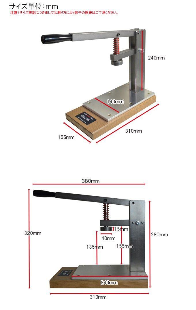 菱目打ち 専用 ハンドプレス機 レザークラフト 道具 工具 HS-500 :HS-500:ロードプランニング - 通販 - Yahoo!ショッピング
