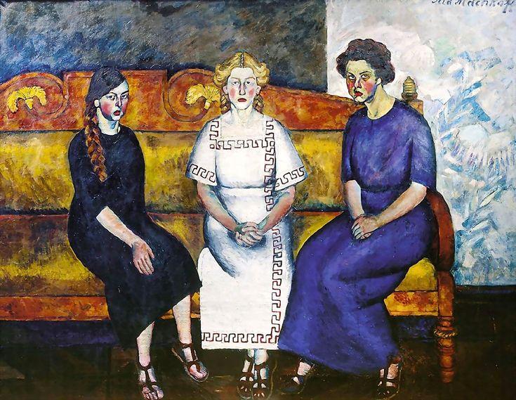 Картина Машкова И.И. «Три сестры на диване. Портрет Н.,Л. и Е.Самойловых» 1911 г. Холст, масло.