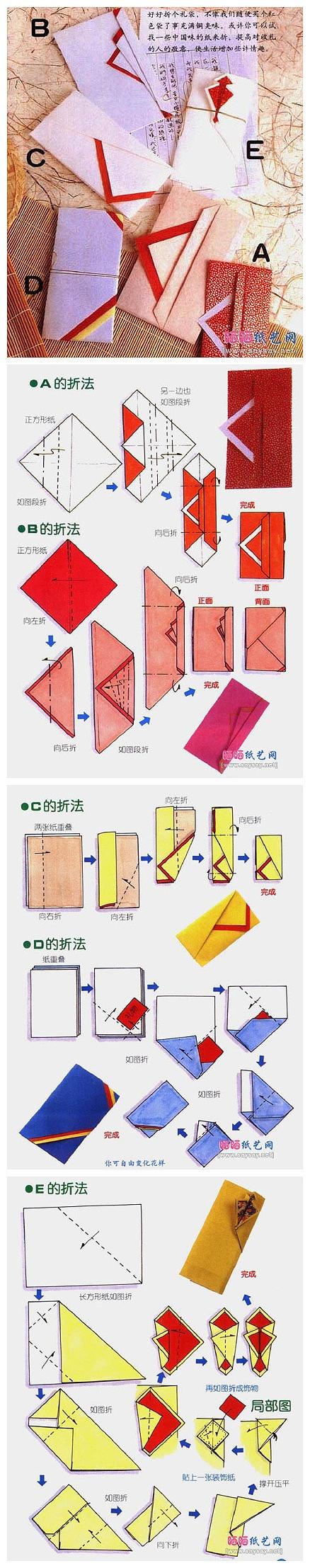 origami stationery
