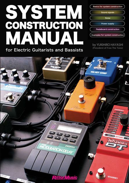 State of the Stomp: A Brilliant Pedalboard Book | Music Gear Fast