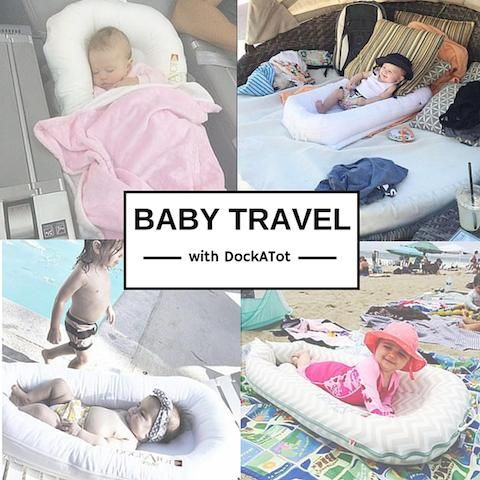 The DockATot portable baby lounger is a must for family travel. From lounging at the beach and pool to sleeping at grandma's house, DockATot portable baby bed is a baby gear essential.