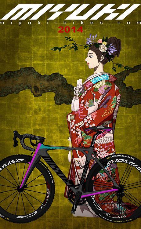 hurikaeri-musume: (ミユキ自転車2014カタログができました。 | ムスメミユキから)
