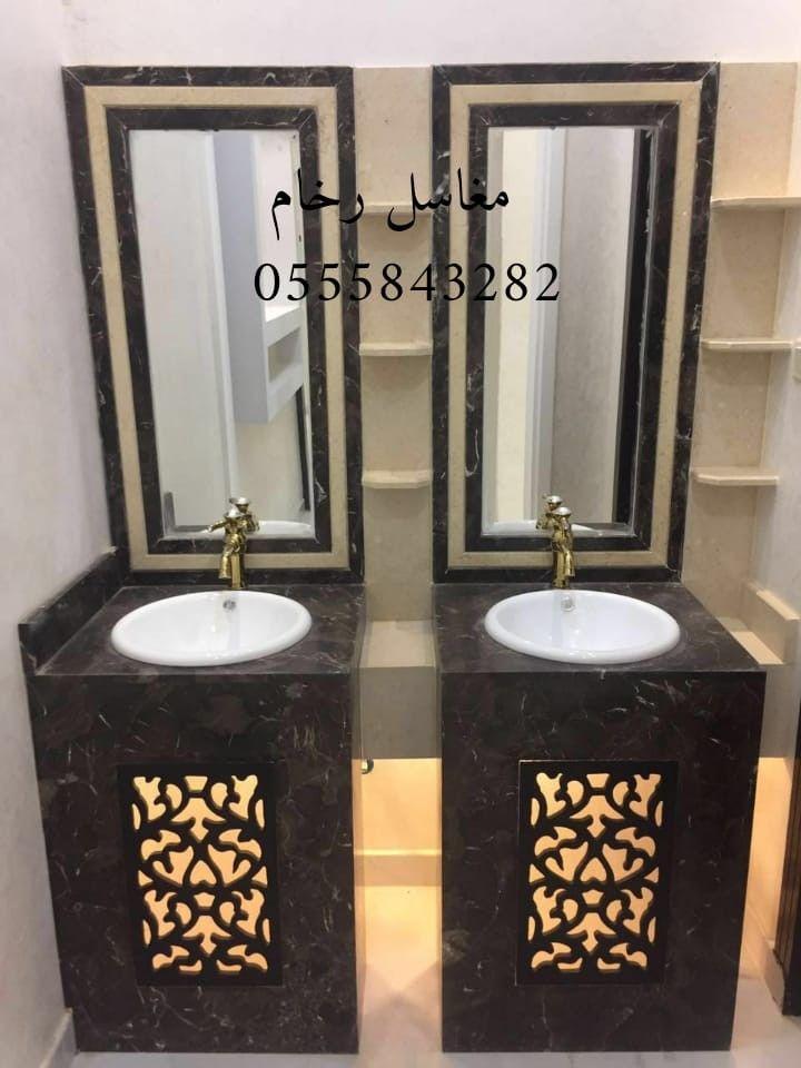 صور مغاسل رخام حمامات ٧ In 2020 Framed Bathroom Mirror Bathroom Mirror Mirror