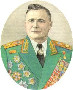 Andrey Ivanovich Yeryomenko
