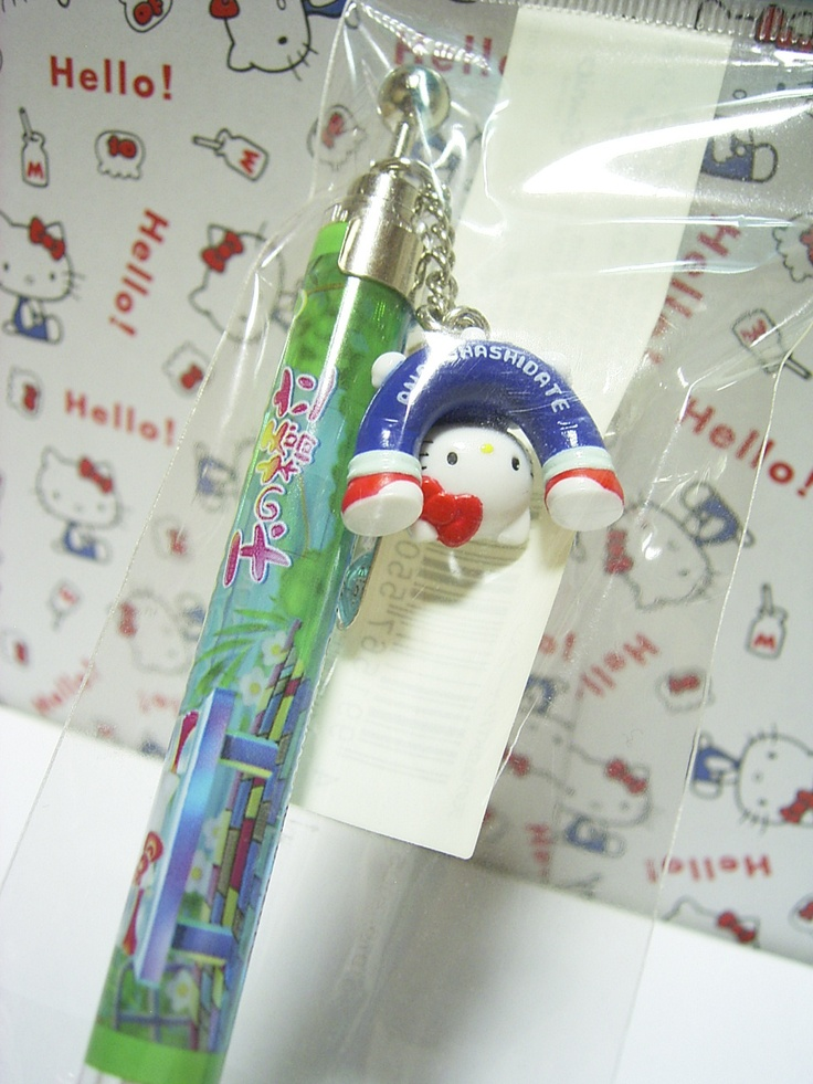 GOTOCHI HELLO KITTY Mechanical Pencil KYOTO Amanohashidate Ver MADE IN JAPAN 04' RARE! 34