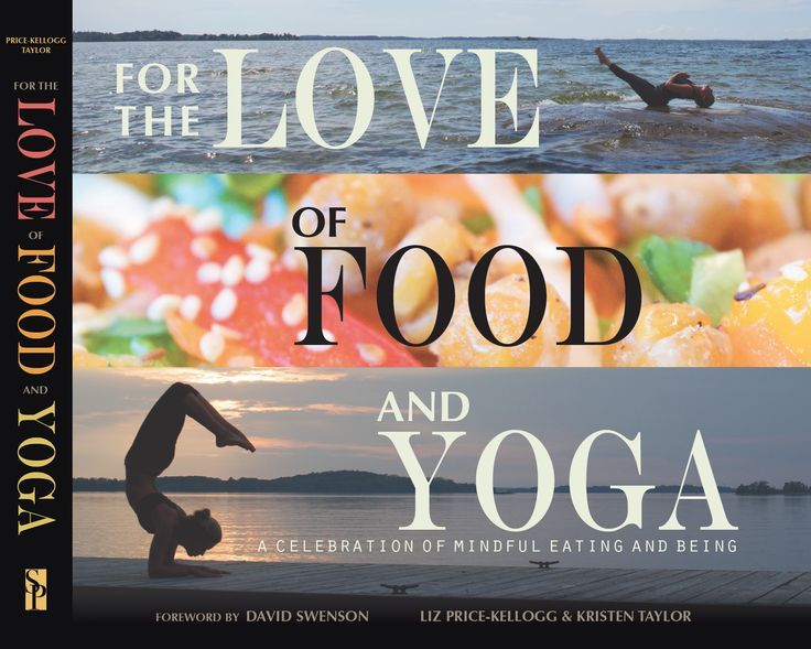 For the love of food and yoga will be released by skyhorse for the love of food and yoga will be released by skyhorse publishing in septemb fandeluxe Image collections