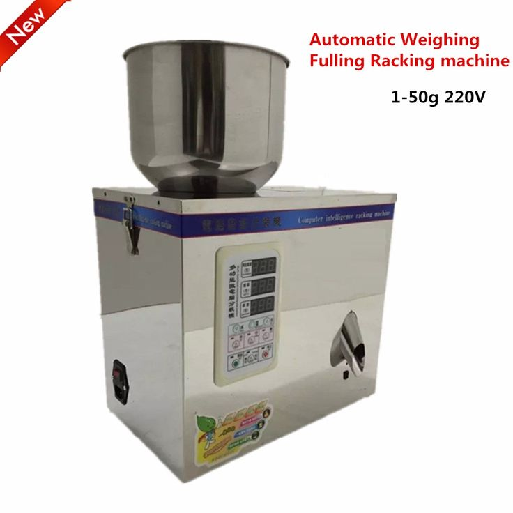 146.00$  Buy here - http://alie6j.shopchina.info/1/go.php?t=32816514095 - New Automatic Weighing Small Granular Pack Food package 1~50g 220V Fulling Racking machine Packing machine   #magazineonline