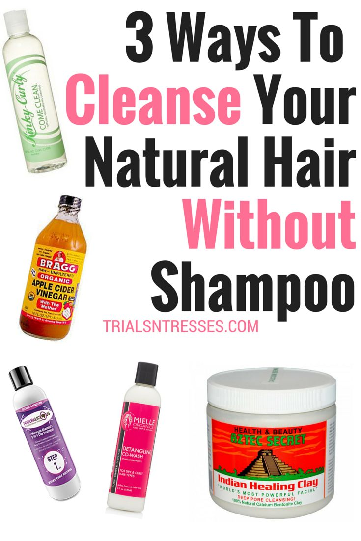 Absolutely Dead set against shampoo? No problem here are 3 Ways To Cleanse your Natural Hair Without shampoo!