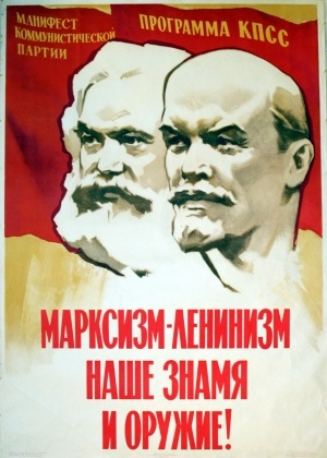Marxism-Leninism, 1962 - original vintage propaganda poster by Boris Zelensky listed on AntikBar.co.uk