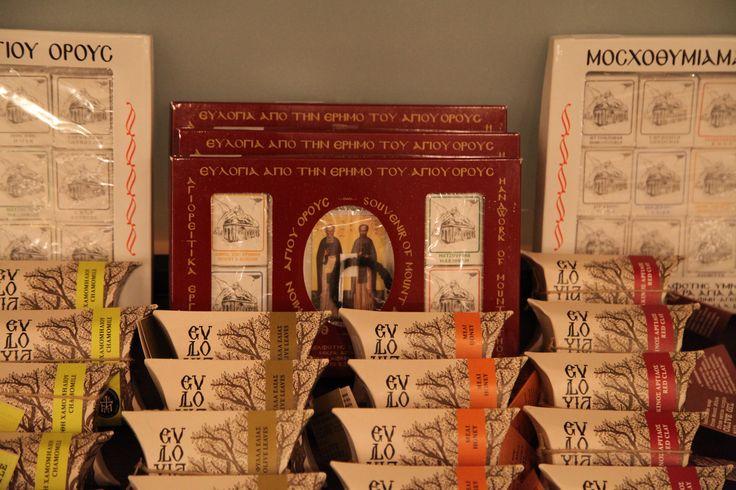 Έκθεση προϊόντων Αγίου Όρους. Ξενοδοχείο Μακεδονία Παλλάς Θεσσαλονίκης.  Χειροποίητα  μοσχοθυμιάματα εκλεκτής ποιότητας καθώς και βιολογικά σαπούνια με αιθέρια έλαια  από τους μοναχούς του Αγίου Όρους