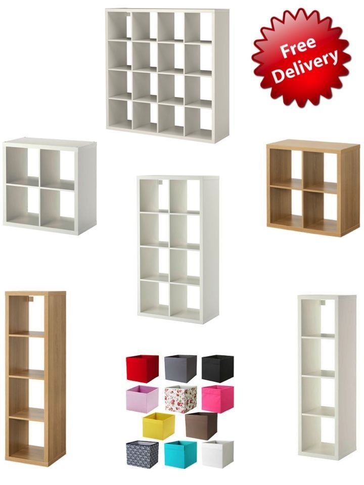 Ikea Kallax Shelf Storage Display Unit Bookcase or Shelving W/ Drona Box Insert