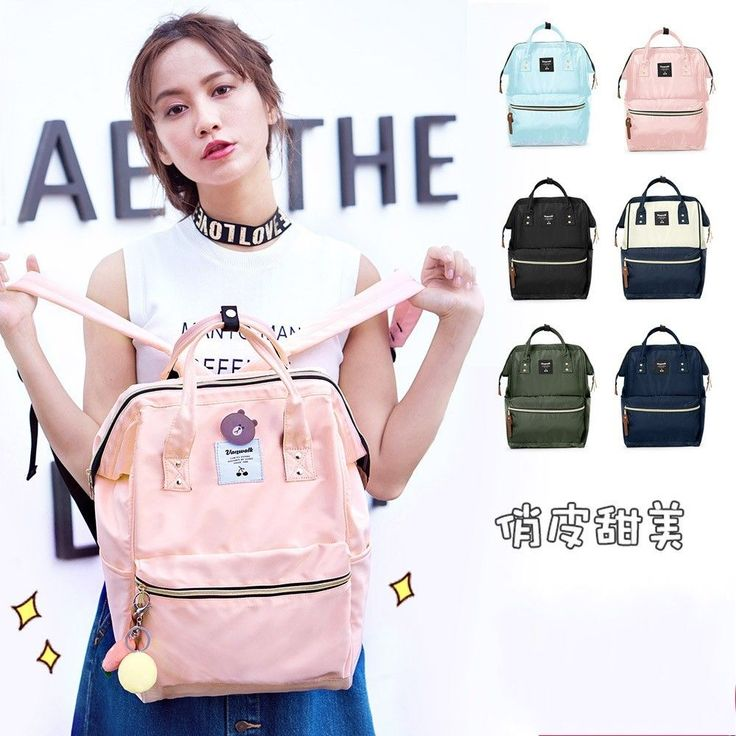 Preppy Style Knapsack Fashion Cute Girl Packsack Backpack Relaxation Partysu#Ghj