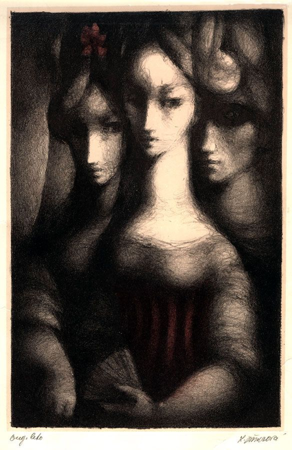 "Ludmila Jirincová (1907-1985), A Woman with a Fan and two other Women"",  lithography, 28.5 x 18.5 cm"