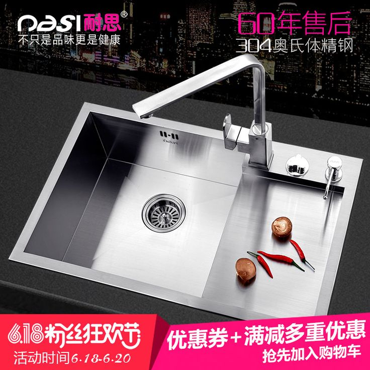 Free shipping single groove vegetable washing basin stainless steel Kitchen Sinks(China (Mainland))