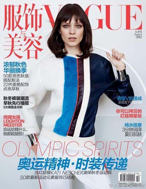 Kati Nescher for Vogue China August 2012