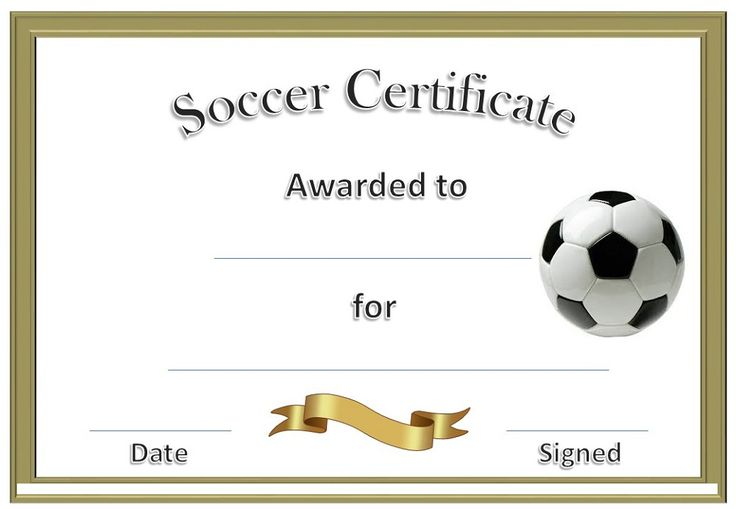 Soccer Award Certificates   Activity Shelter