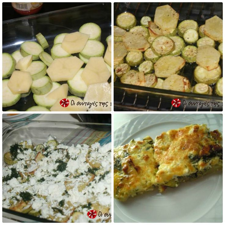 Zucchini in the oven with cheeses #cooklikegreeks #zucchini #vegetables
