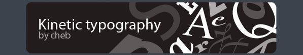 Кинетическая типографика http://movienations.com/tutorial/148
