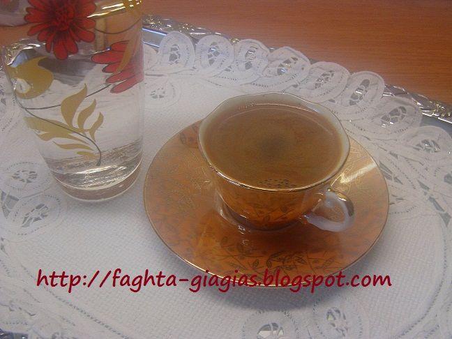 Τα φαγητά της γιαγιάς - Ελληνικός καφές ή τούρκικος - πως φτιάχνεται