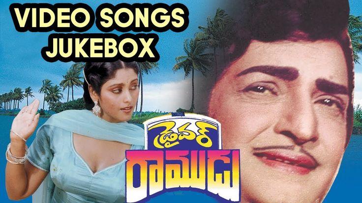Watch Driver Ramudu Telugu Movie Full Video Songs Jukebox || N. T. Rama Rao Jayasudha Free Online watch on  https://free123movies.net/watch-driver-ramudu-telugu-movie-full-video-songs-jukebox-n-t-rama-rao-jayasudha-free-online/