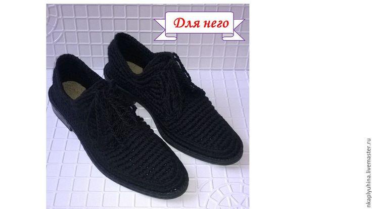 Купить Ботинки мужские льняные - черный, обувь ручной работы, обувь на заказ, обувь крючком
