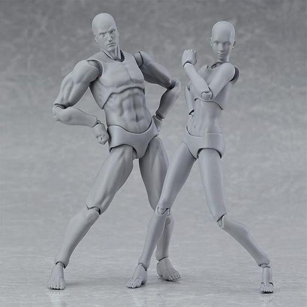 Body Kun - Anime Models - Rama Deals