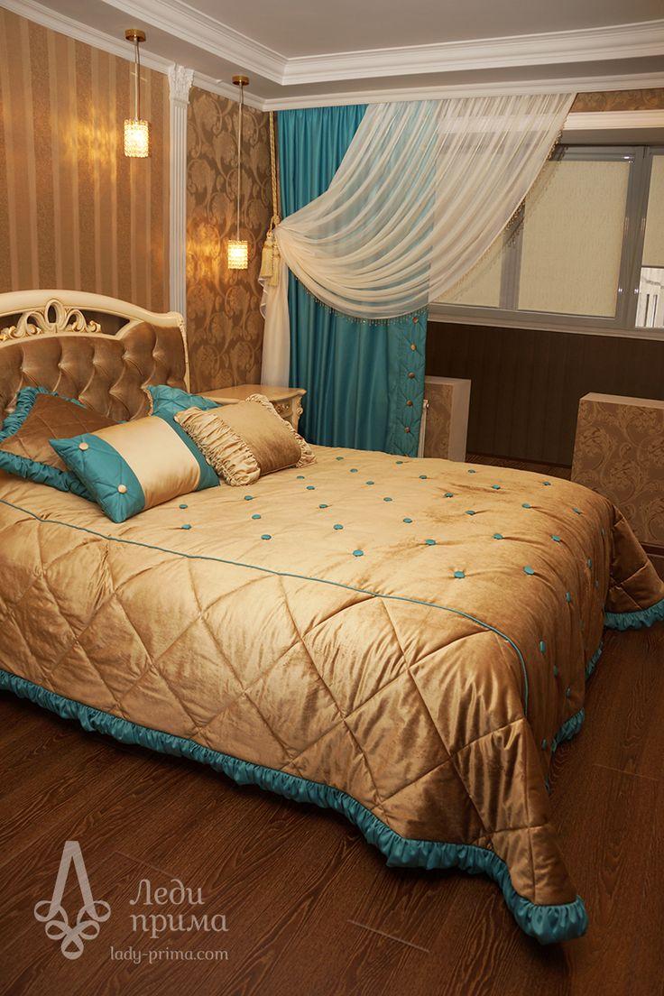 Шторы в спальню. Декоратор Генова Светлана.