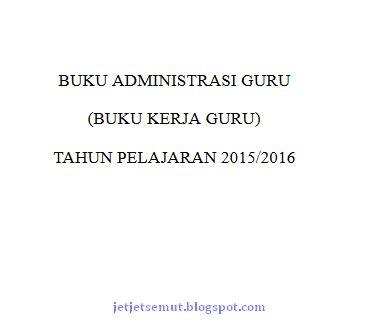 buku+kerja+guru+kur+2013.png (373×328)