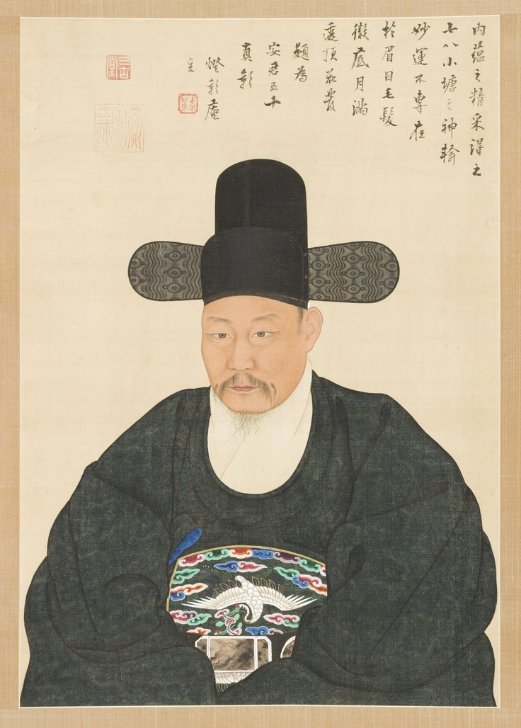 Portrait of Scholar-Official in his Fiftieth Year, Yi Jaegwan. Joseon period (1392-1910), 19th century. Korea. M.2000.15.16. Purchased with Museum Funds. LACMA.