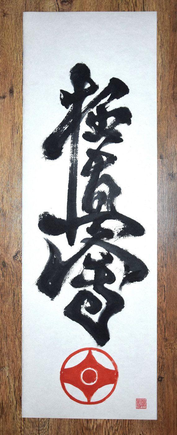 Kyokushin Karate, Kyokushin Calligraphy, Karate, Kanku, Kyokushin Kanji Poster, Original Painting, Japanese Samurai Warrior, Calligraphy Kanji, Abstract Sumi-e Painting, Way of the Samurai, Original Painting, Wall Home Decor, Zen Painting  Kyokushin original ink painting made with traditional tools on original ink painting paper by me. Unframed. Signed. Certificate of authenticity included. The painting is unframed.  The calligraphy means: Kyokushin size : 35.83 x 11.81 size : 91 cm x 30,5…