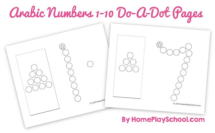 Arabic Numbers 1-10 Do-a-Dot Pages (١ To ١٠)