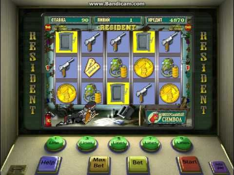 Гра казино онлайн игровые автоматы для айпад на деньги