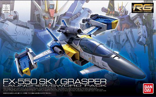 SkyGrasper Launcher Sword Pack RG 1/144 - Gundam Toys Shop, Gunpla Model Kits Hobby Online Store, Diorama Supply, Tamiya Paint, Bandai Action Figures Supplier