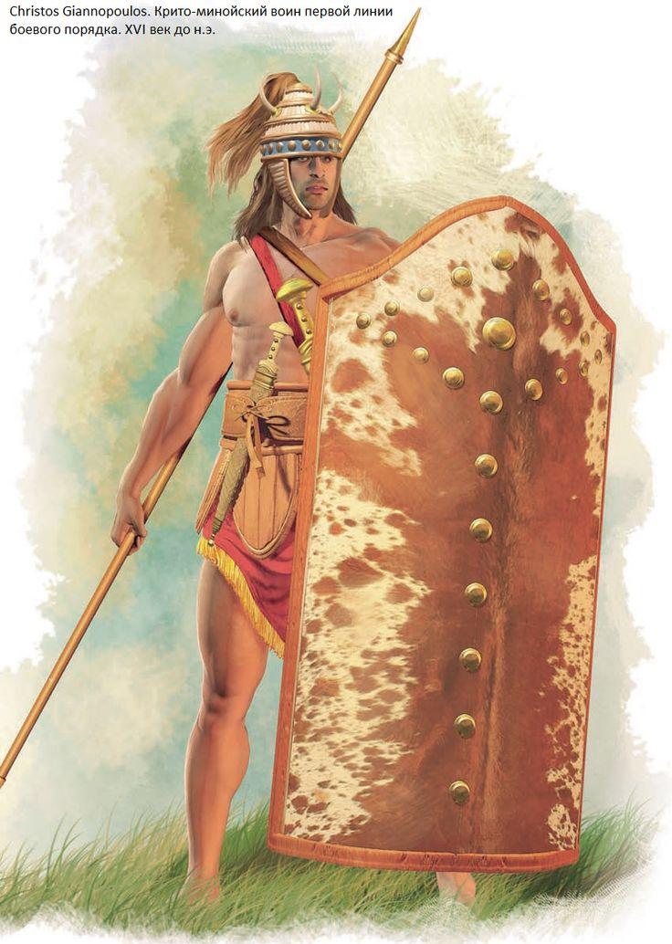 Mycenaean warrior 1600 B.C. by Christos Giannopoulos