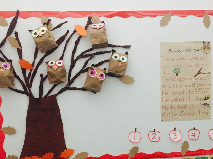 It's amazing idea for autumn! My little kids enjoyed making owls from paper bags along with simple poem..