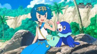 Pokémon Sol y Luna Capitulo 5 Temporada 20 Popplio, Haz Tu Mejor Globo Esfuerzo
