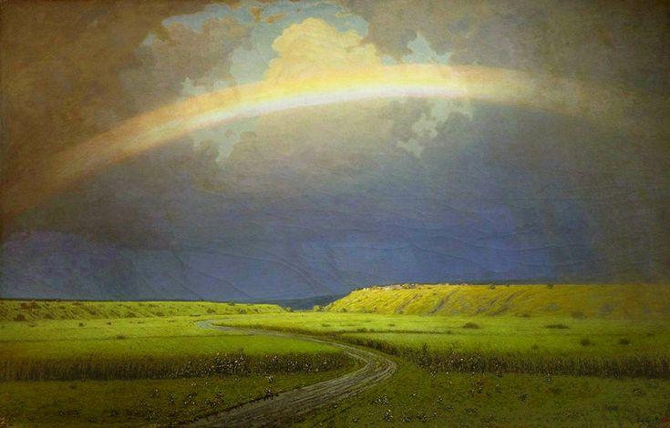 Архип Куинджи. Радуга.   Arkhip Kuindzhi. Rainbow.
