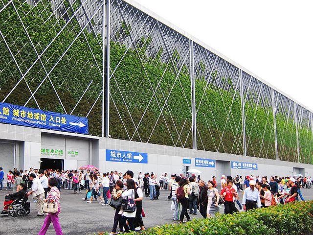 Vertical Garden at Theme Pavilion